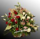 Траурная корзина из живых цветов N40, высота 70см